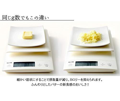 アーネスト 【日本製】 スパチュラ ヘラ とろける バターナイフ A-76513