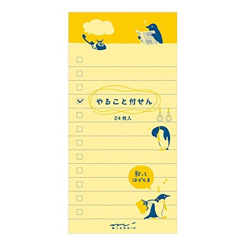 ミドリ付箋 ミドリ 付せん紙 やること L ペンギン柄 11765006