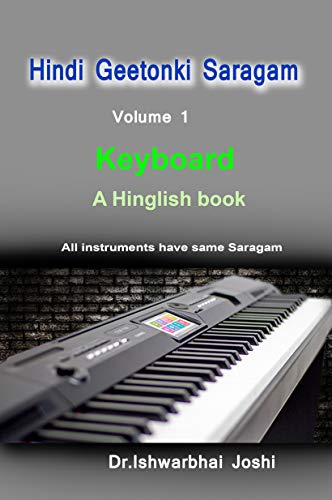 Hindi Geetonki Saragam For Keyboard (English) Vol-1: Ek Ghante me sikhiye Keyboard (English Edition)