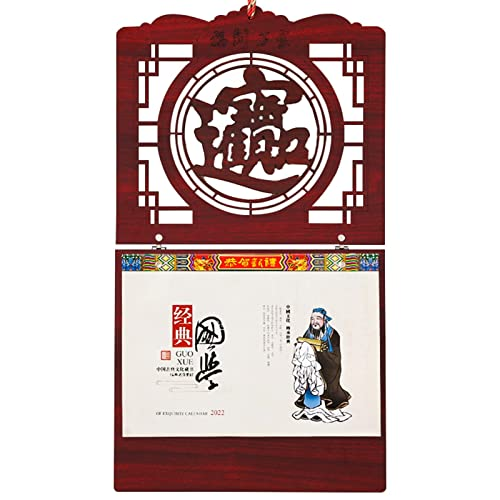 Anazoo 2022 Chinese Daily Calendar Year of The Tiger Monthly – Calendar Eye-catching Bronzing Process Paper Stylish Wooden relief Legible New Year Calendar for Home
