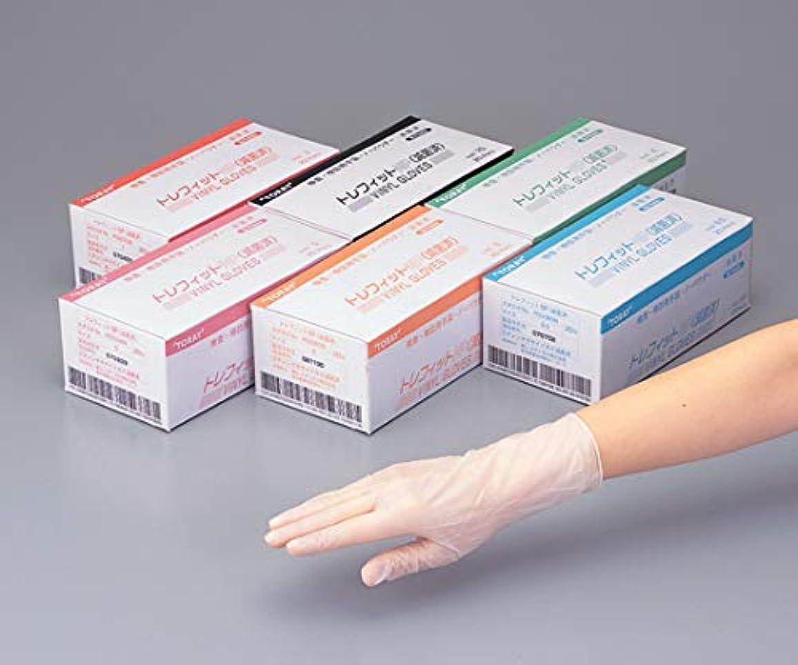 アロングトラップ感覚トレフィット手袋PG5080N 20双入