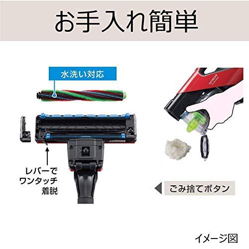 日立掃除機コードレススティッククリーナー本体日本製多彩ツール強力パワー自走式PV-BFH900Nシャンパンゴールド