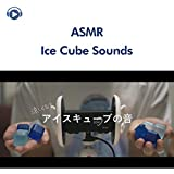 ASMR - Cooling Ice cube sounds_pt3 (feat. Unoukun)