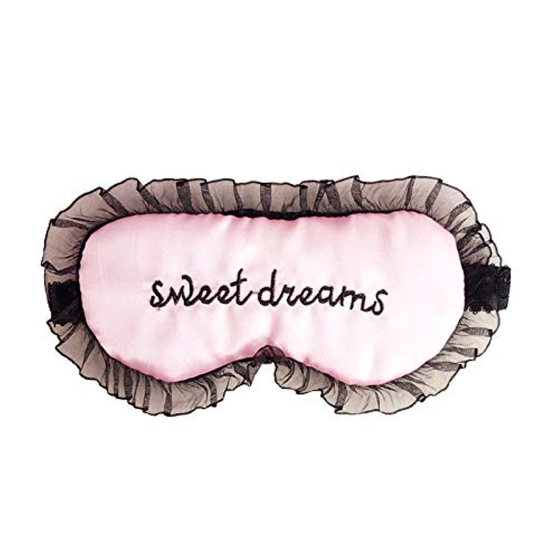 口頭れるピアNOTE デュプレックスシルクスリーピングアイマスクセクシーなアイシェードスリープマスクブラックマスク包帯用目の睡眠アイシェードアイマスク