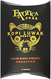 The World's Most Exclusive Coffee, Kopi Luwak Specialty Robusta House Blend Ground Gourmet Coffee (10g sachet)