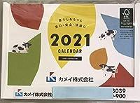カメイ 卓上カレンダー 2021 マグネット付き