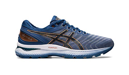 ASICS Men's, Gel-Nimbus 22 Running Shoe - Extra Wide Gray 15 4E