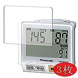 VacFun Lot de 3 HD Clair Film de Protection d'écran pour Panasonic EW-BW10, sans Bulles,...