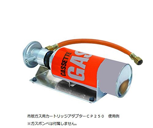 東京エム アイ商会 東京エム アイ商会 電子着火式ブンゼンバーナー 市販ガス用カートリッジアダプター 1個 5-5010-15