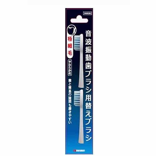 【まとめ買い】マルマン 電動歯ブラシ ミニモ/プロソニック1/プロソニック2/プロソニック3 対応 替えブラシ 極細毛 DK002N2 2本組 ×10個