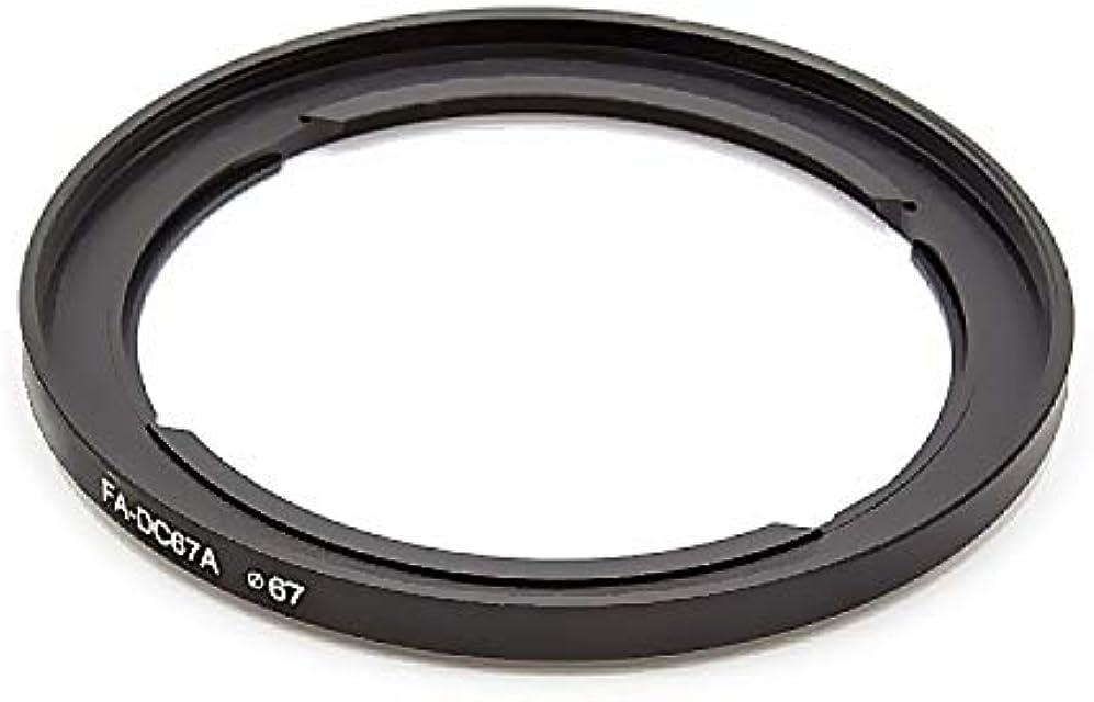 Anillo Adaptador 67mm compatible con Canon Powershot SX10 PowerShot SX20 IS PowerShot SX30 PowerShot SX40 PowerShot SX50 HS SX520 SX530 HS SX540 HS | Anillo adaptador para filtros FA-DC67A 67mm