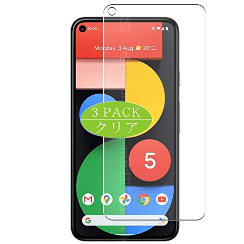 Vaxson 3-Pack Screen Protector Compatible with GOOGLE PIXEL 4A 5G, HD Film Protector [NOT Tempered Glass] Flexible Protective Film