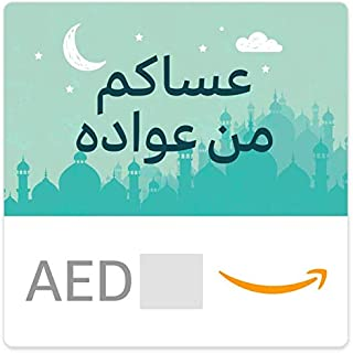 Amazon.ae eGift Card -EID Greeting AR