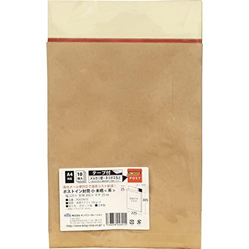 キングコーポレーション 封筒 ポストイン封筒 小 横225×縦305mm ネコポス クリックポスト対応 未晒クラフト 茶 100g 10枚 POSTIN10