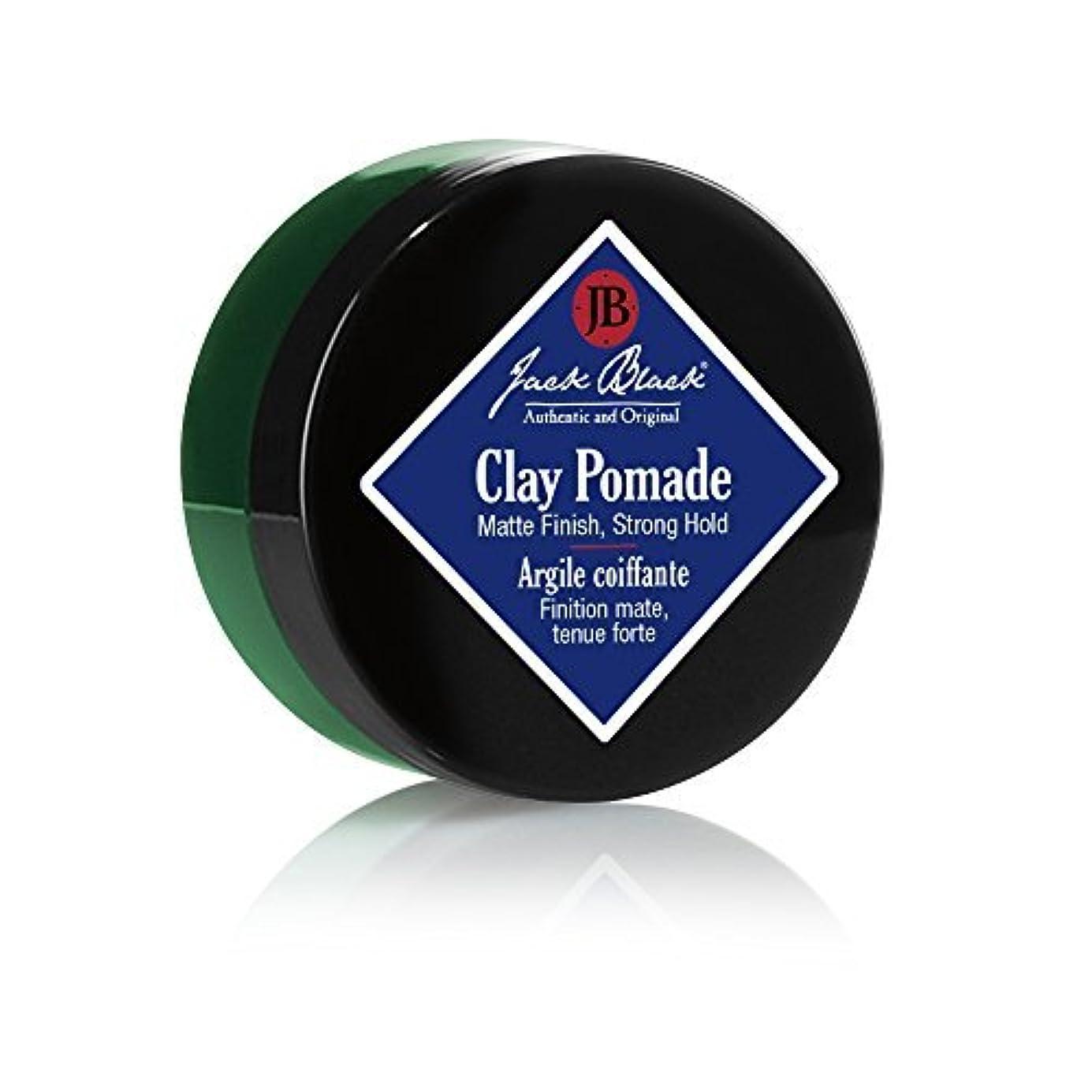 確かに不機嫌そうな狂気ジャックブラック Clay Pomade (Matte Finish, Strong Hold) 77g/2.75oz並行輸入品