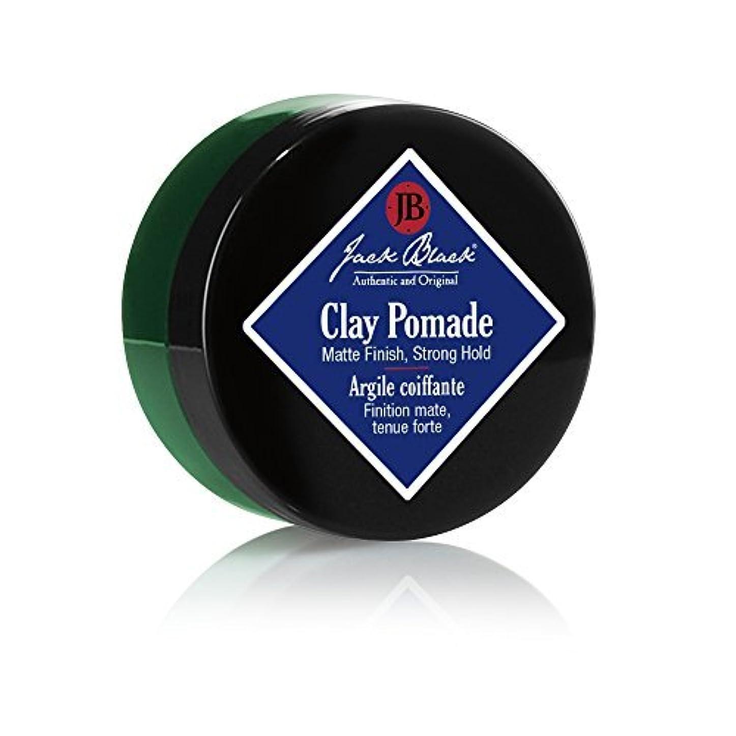 分注する椅子アシスタントジャックブラック Clay Pomade (Matte Finish, Strong Hold) 77g/2.75oz並行輸入品