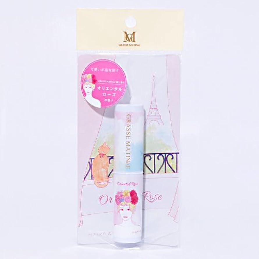 電話ピース仮装グラスマティネ 練り香水 オリエンタル ローズの香り パフュームスティックタイプ