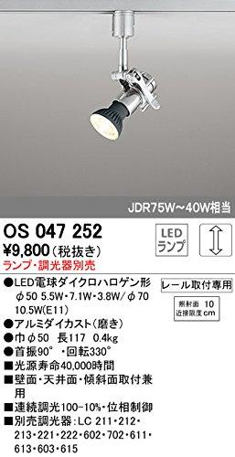 オーデリック/ODELIC/スポットライト/OS047252