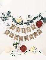 Relipop バルーン 風船 飾りつけ セット 誕生日 バースデー バルーン 飾り シンプル 男の子 女の子  かわいい HAPPY BIRTHDAY お祝い パーティ 装飾 緑