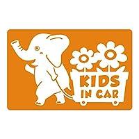 imoninn KIDS in car ステッカー 【マグネットタイプ】 No.76 花屋のゾウさん (オレンジ色)