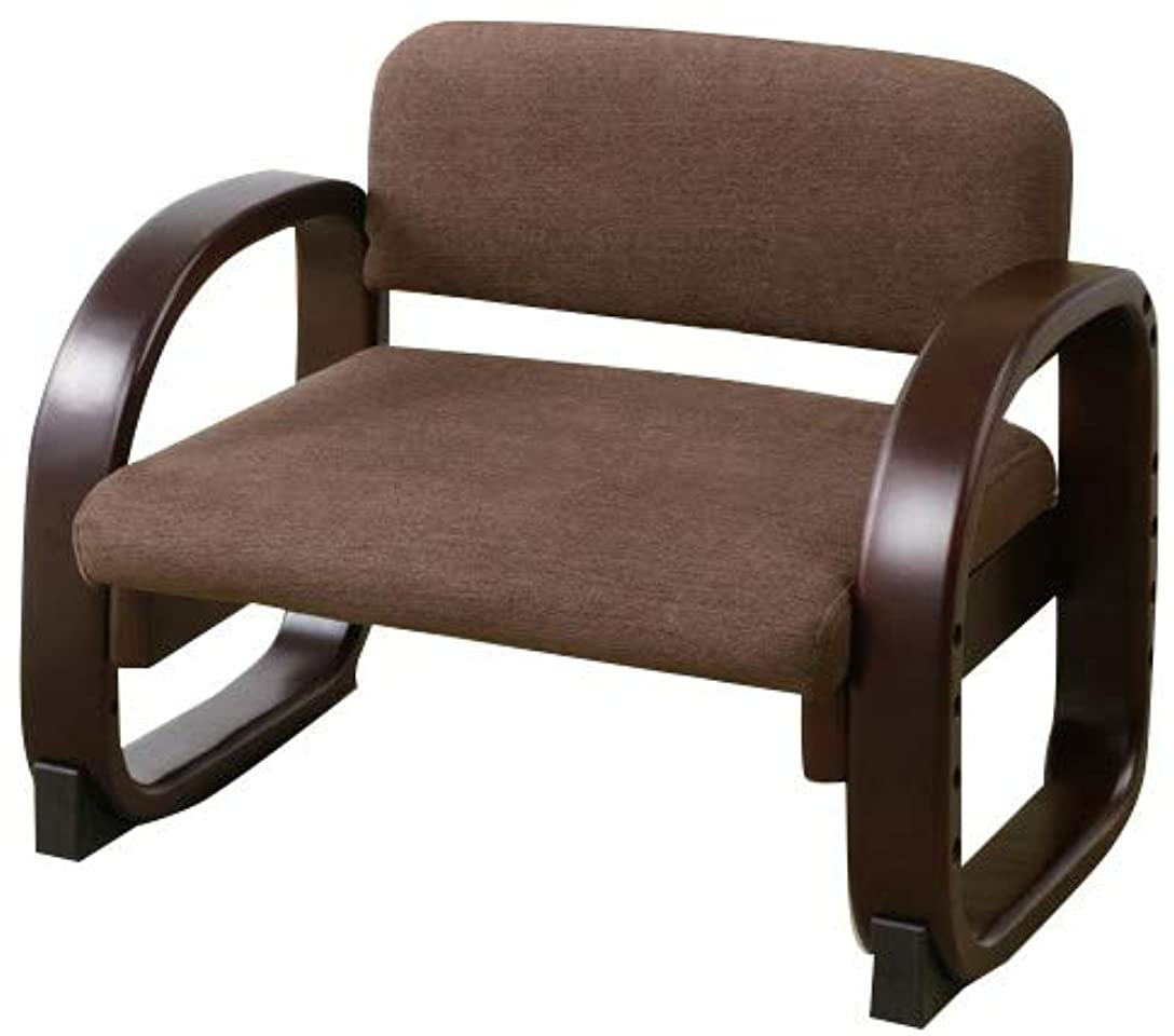 条約体現する買い手天然木立ち座り楽ちん座椅子 1脚 ブラウン