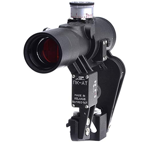 BelOMO PK-A Russian Red Dot Sight. Open Knobs. Rifle Scope...