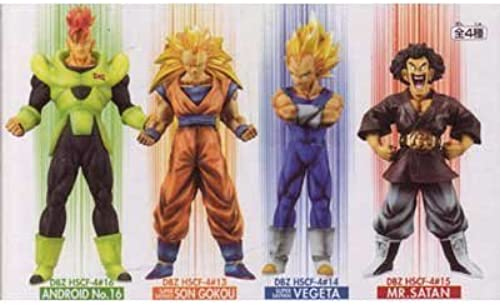 Dragon Ball Z high-spec Farbe ring figure 4 all four set