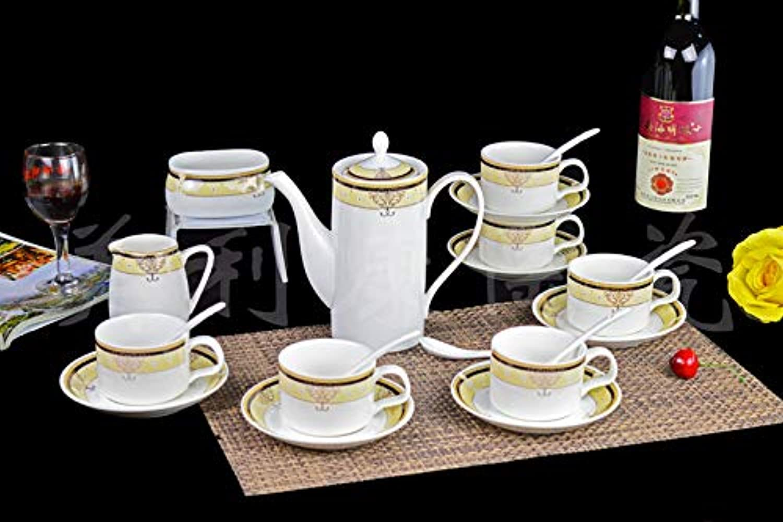 GGsmd Ensemble de Tasses à café en céramique Anglaise en Porcelaine Anglaise avec Panier et Tasses à café en céramique