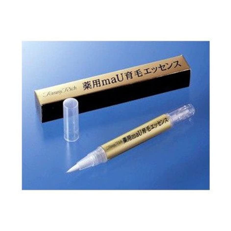 置き場ヘルパーまたはトミーリッチ薬用maU育毛エッセンス(医薬部外品)2本セット