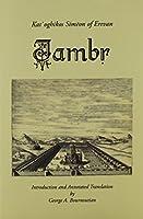 Jambr Archival Chamber (Armenian Studies Series)