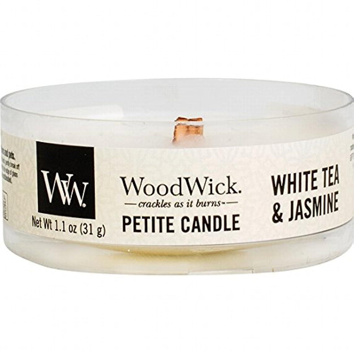 現在結論欺WoodWick(ウッドウィック) プチキャンドル 「 ホワイトティー&ジャスミン 」(WW9030548)