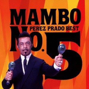 マンボNO.5/ペレス・プラード・ベスト