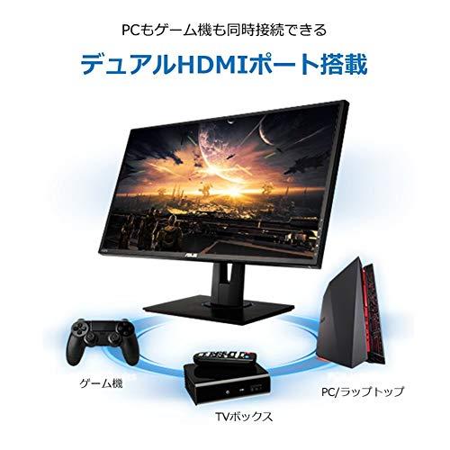 【Amazon.co.jp限定】ASUSゲーミングモニターVG245HE-J24インチ/フルHD/0.6ms/75Hz/HDMIx2/FreeSync/ブルーライト軽減/VESA対応/3年保証