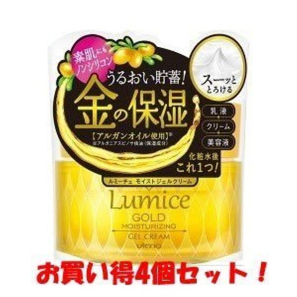 病んでいる補充好奇心(ウテナ)ルミーチェ ゴールド ジェルクリーム 80g(お買い得4個セット)