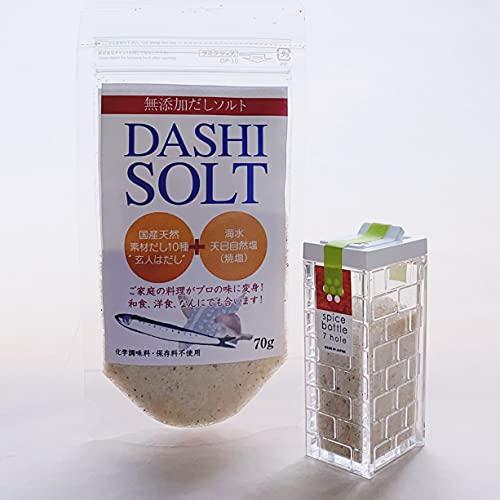 グルメ必見! ハーブソルト 天然塩 無添加だしソルト(70g)スパイスボトル付き(30g) 調味料塩 10種類の天然だし ミネラル成分20%前後の天然塩 だしソムリエ配合 ちょい足しグルメ