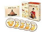 連続テレビ小説 スカーレット 完全版 ブルーレイBOX3[Blu-ray/ブルーレイ]