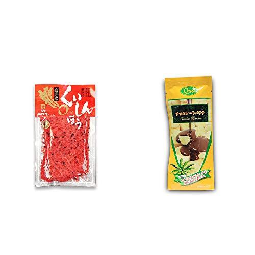 [2点セット] 飛騨山味屋 くいしんぼう【大】(260g) [赤かぶ刻み漬け]・フリーズドライ チョコレートバナナ(50g)