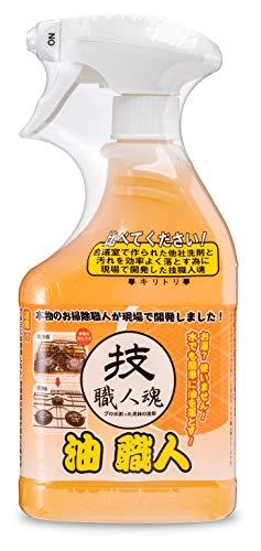技・職人魂 油職人 業務用超強力油用洗剤 スプレーボトル 500ml