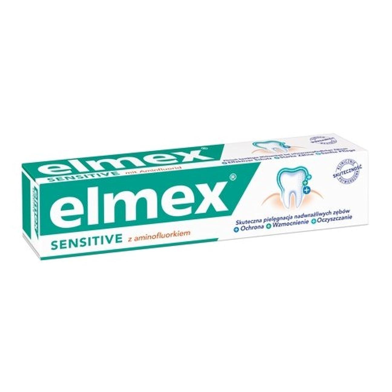 落とし穴魔女採用エルメックス センシティブ 歯磨き粉 Elmex Sensitive 75ml [並行輸入品]