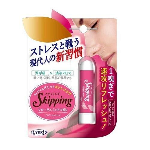 スキッピング フローラルミントの香り 11g 【3個セット】