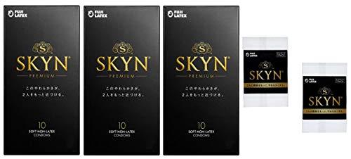 SKYN コンドーム 10個入 ×3箱+携帯用パックおまけ付