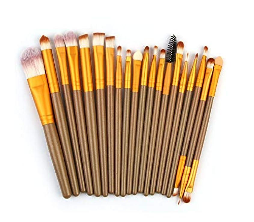 丈夫取り出すその結果Chaopeng 化粧ブラシセット、20化粧ブラシセットゴールドロッドゴールドチューブ木製ハンドル化粧ブラシ美容化粧化粧ツールセットブラシ