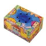 B'samim Box