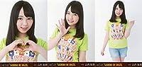 山内祐奈 写真 HKT48 サシコ・ド・ソレイユ 3枚コンプ