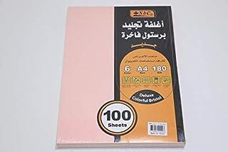 ورق ملون A4 اللون زهري  180 جم 100 ورقة 003-2736