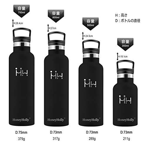 ハニーホリー ステンレスボトル 魔法瓶 2WAY ストローボトル カバンー付き
