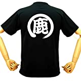 鹿島アントラーズ応援ウェア 鹿Tシャツ サッカー バックプリント 面白Tシャツ おもしろTシャツ