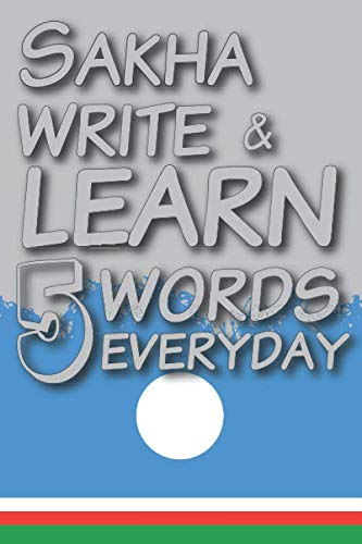"""Sakha write & learn 5 words everyday: Notebook help you writing and remember words every day, 147 pages, 6"""" x 9"""""""