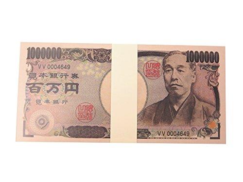 ステップス 100万円メモ帳
