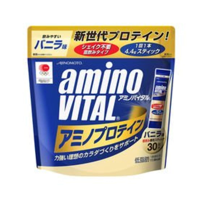 代表空気放映アミノプロテインバニラ 30本 × 3個セット
